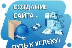 Выполню перевод с французского на русский 6 - kwork.ru