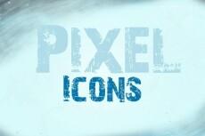 Создам 3 пиксельных логотипа 33 - kwork.ru