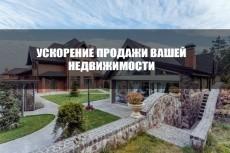 Сдам в аренду сервер на 7 дней 3 - kwork.ru
