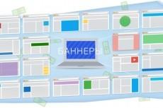 Сделаю статичный баннер 220 - kwork.ru