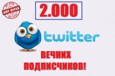 Набор текста. 20.000 символов в одном кворке 6 - kwork.ru