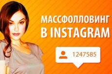 Проконсультирую по наполнению сайтов трипадвизора, флампа, отзовика 5 - kwork.ru