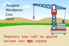 Semrush, выгрузка данных 20 сайтов 3 - kwork.ru