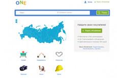 Строительный сайт на WordPress + 19 статей 61 - kwork.ru
