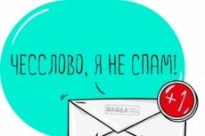 Создание сайта или landing page на Tilda 7 - kwork.ru