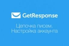 Аккаунты Yandex почта 20 аккаунтов yandex. RU 11 - kwork.ru