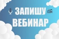 Ведение группы VK , Администратор группы на 1 неделю 27 - kwork.ru