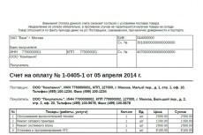 3ндфл, Нулевой отчет любой 25 - kwork.ru