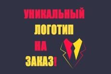 разработаю сайт «простой сайт» с нуля 3 - kwork.ru
