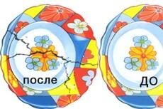 Логотип для фирмы 10 - kwork.ru