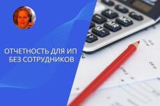 Провести инвентаризацию магазина или склада 8 - kwork.ru