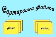 Монтаж из нескольких файлов 12 - kwork.ru
