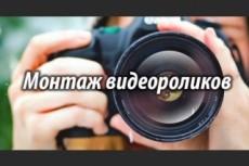 Перенос сайта на WordPress на другой хостинг 18 - kwork.ru