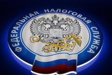 Декларация ЕНВД для ООО и ИП 15 - kwork.ru