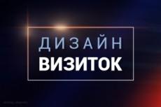 Визитки 33 - kwork.ru