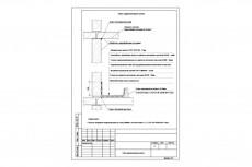 Схема расстановки мебели 19 - kwork.ru