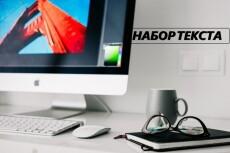 Напишу музыку, аудио, трек, сделаю аудио оформление для YouTube канала 18 - kwork.ru