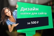 Создание Баннер для Социальных групп 13 - kwork.ru