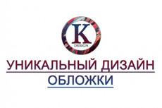 Создание фирменного стиля с нуля 26 - kwork.ru