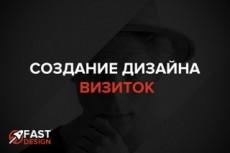 Отрисовка логотипа по эскизу 26 - kwork.ru