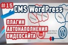База из 1700 трастовых сайтов, громадный ТИЦ, супер предложение 14 - kwork.ru
