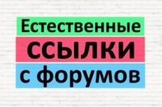 Все ключи ваших конкурентов в контекстной рекламе и органике 3 - kwork.ru