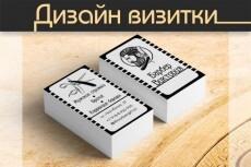 Дизайн логотипа 18 - kwork.ru