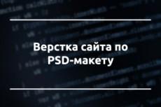 Наберу текст быстро, качественно и в срок 24 - kwork.ru