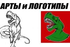 Логотипы с фото и без него 15 - kwork.ru