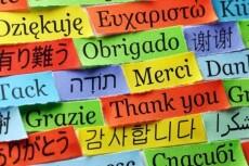 Переведу 150 слов на арабский язык 9 - kwork.ru