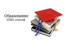 Сайт строительной тематики -Адаптивный - Премиум - Dеmо в описании 11 - kwork.ru