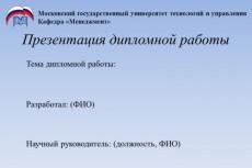 отформатирую документацию по гост 4 - kwork.ru