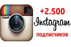 Продам 1 аккаунт Инстаграм с отлежкой от 2 лет 21 - kwork.ru
