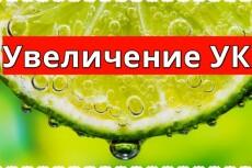 Выписка из егрюл с электронно цифровой подписью ИФНС 9 - kwork.ru