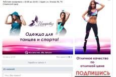 Выгружу запросы конкурента через Keys.so 4 - kwork.ru