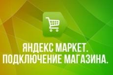 Регистрация на сайтах 14 - kwork.ru