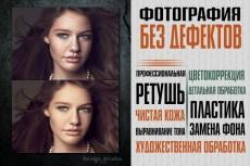 Портрет в стиле Grange 34 - kwork.ru