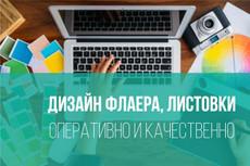 Макет красивой наклейки или крутого стикера 25 - kwork.ru