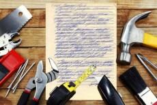 напишу красивый стих на любую тему 6 - kwork.ru