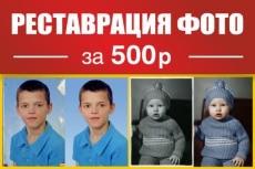 Портфолио для школьников 21 - kwork.ru