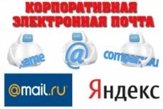 Доработка сайтов на CMS OpenCart 6 - kwork.ru