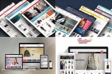 Создам интернет-магазин для продажи товаров через Aliexpress 9 - kwork.ru