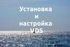 Недорогой хостинг для вашего сайта 18 - kwork.ru