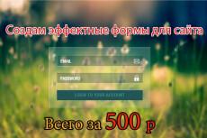Дизайн шаблона для e-mail рассылок 16 - kwork.ru