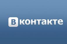 удалю собак с группы 3 - kwork.ru