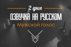 предлагаю 3 варианта логотипа 5 - kwork.ru
