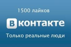 Наберу текст на русском языке со сканированных документов 5 - kwork.ru