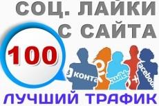 Премиум шаблоны для Joomla и WordPress 23 - kwork.ru