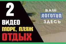 Создам реальное видео для фейсбук обложки с вашим логотипом или фото 18 - kwork.ru