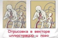 Создание дизайна листовки 27 - kwork.ru